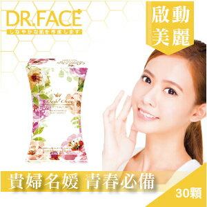 Dr.Face 蜂王乳胜肽青春膠囊 - 限時優惠好康折扣