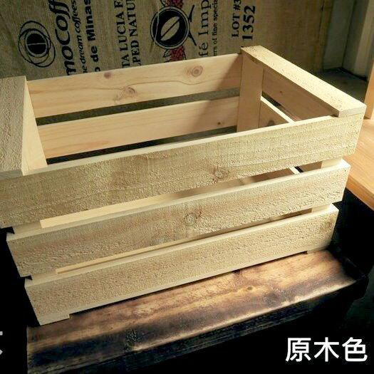 [氣質木手感家具]木箱/原木箱/懷舊木箱/木盒/水果箱/置物箱/收納箱/zakka雜貨風/工業風