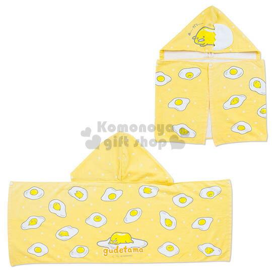 〔小禮堂〕蛋黃哥 兒童造型連帽浴巾《黃.荷包蛋滿版.點點.40x110cm》