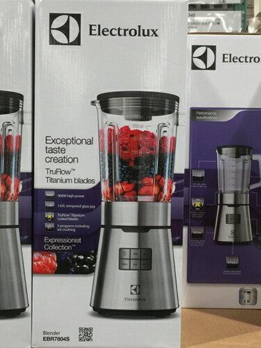 【隔日出貨】ELECTROLUX BLENDER 伊萊克斯設計家系列冰沙機 EBR7804S