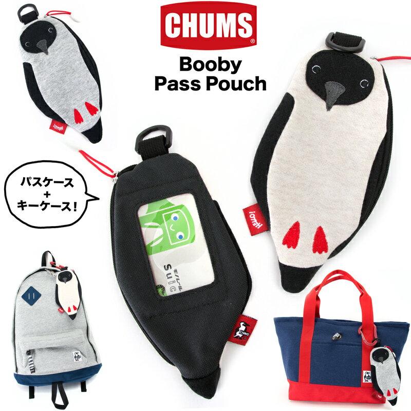 日本CHUMS  /  IG爆款 紅腳鰹鳥外型證件夾 零錢包  -日本必買 日本樂天代購( 2586 )。滿額免運 0