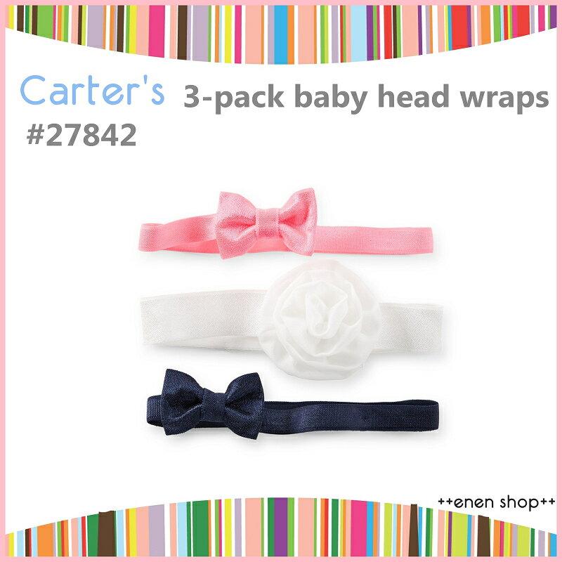 Enen Shop @Carter's 甜美蝴蝶結款:粉/白/深藍 彈性髮帶三件組 #27842  0-6M