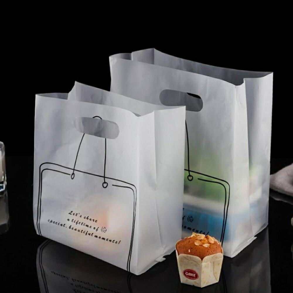 禮袋烘焙包裝 面包店手提塑料袋子蛋糕甜品袋透明磨砂袋子外賣打包袋-快速出貨