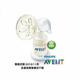 【全新品出清】AVENT新安怡 ISIS PES手動吸乳器 990元 【美馨兒】