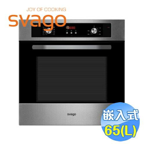 櫻花 Svago 65公升嵌入式電烤箱 FDT1007