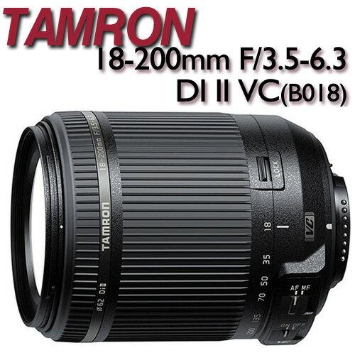 【★送保護鏡+吹球清潔組 】TAMRON 18-200mm F/3.5-6.3 DI II VC 【B018 平輸 】