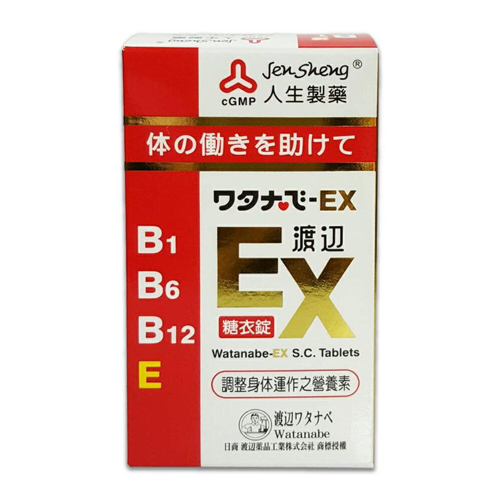 人生製藥 維他命B群EX糖衣錠 140錠/瓶 2022/04 含維生素B1、B2、B6、E等 公司貨中文標 PG美妝