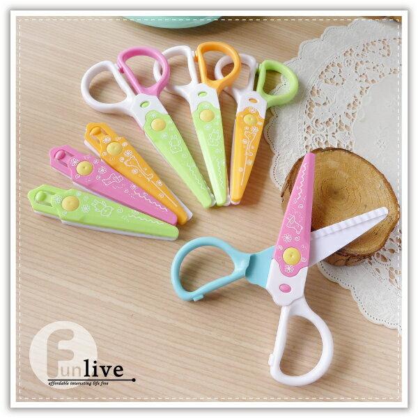 【aife life】3合1花邊剪刀/兒童 安全剪刀 組合/無刀片/可替換 花邊造型剪刀/美勞用品/美工剪/創意文具