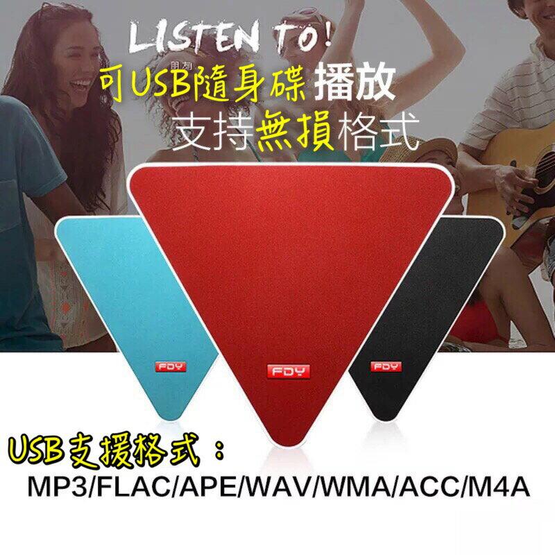 <br/><br/>  App控制/wifi播放 家庭wifi智能音響藍芽fdy/壁掛式迷你音箱<br/><br/>