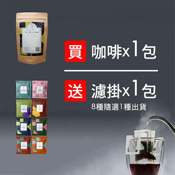 衣索比亞 耶珈雪啡 沃卡合作社 G1 日曬 - 半磅豆【JC咖啡】★送-莊園濾掛1入 ★1月特惠豆 1