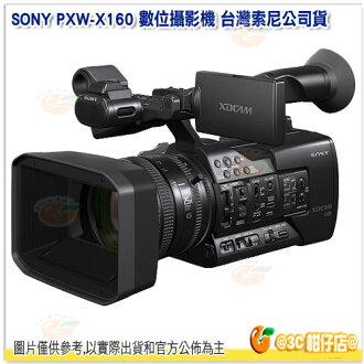 SONY PXW-X160 數位攝影機 台灣索尼公司貨 攝影機 另有 PXW-Z150 PXW-X70