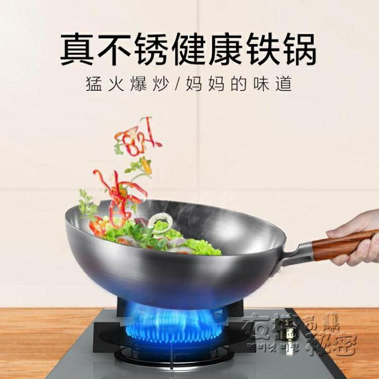 美的鐵鍋老式家用炒鍋無涂層電磁爐專用燃氣灶煤氣灶適用炒菜鍋具