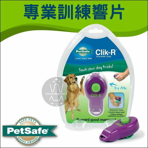 +貓狗樂園+ PetSafe|專業訓練響片|$160 - 限時優惠好康折扣