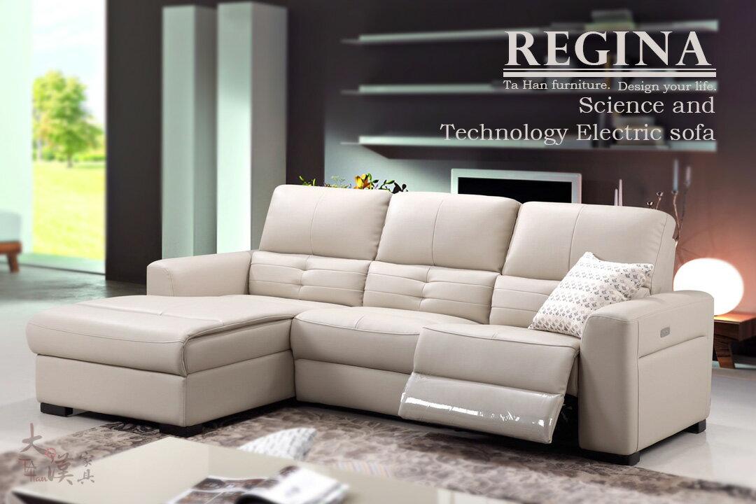 【大漢家具】AUBREY 半牛皮小L型電動沙發 000117-004-A ★雙色可選 ★
