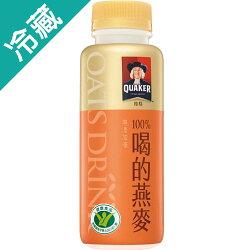 桂格100%喝的燕麥290ML【愛買冷藏】