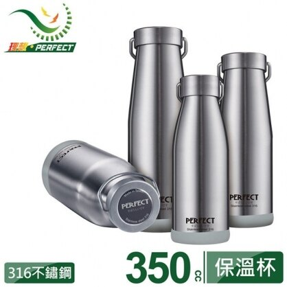 【PERFECT】日式316真空保溫杯/保溫瓶 - 0.35L IKH71835