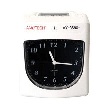 台製 ANETECH AY-3680+ 六欄位 指針式打卡鐘 (贈10人卡架100張卡片+免運費) - 台中市 - 限時優惠好康折扣