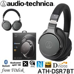 志達電子 ATH-DSR7BT Audio-technica 日本鐵三角 藍芽無線耳罩式耳機 (台灣鐵三角公司貨)