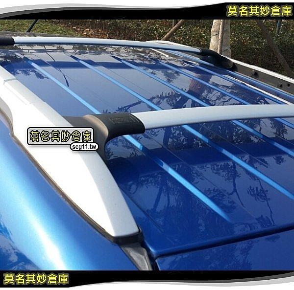 【現貨】莫名其妙倉庫【BG029車頂行李架橫桿】18Ecosport福特SUV配件空力套件