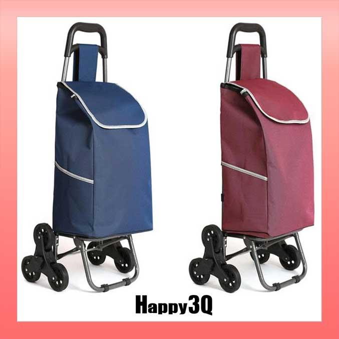 買菜神器三輪手推車好收納大容量牛津布爬樓購物車母親節禮物-黑/棕/藍/紫/紅【AAA0786】