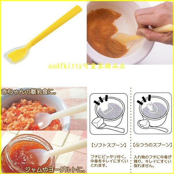 asdfkitty可愛家☆日本CAKELAND黃色小矽膠湯匙-可挖罐頭.抹果醬.當離乳食品湯匙-日本製