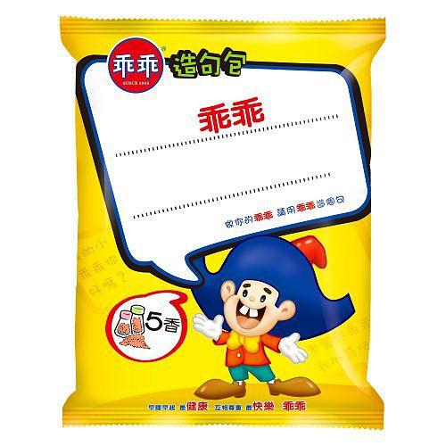 乖乖五香玉米點心52g【愛買】