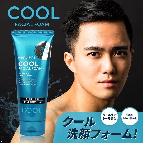 「熊野 COOL 酷涼洗面乳」的圖片搜尋結果