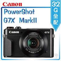 Canon佳能到➤ 32G全配【和信嘉】 Canon Power Shot  G7X Mark II   (黑) +電池+腳架+記憶卡+保護鏡+清潔組+攝影包+保護貼 公司貨 原廠保固