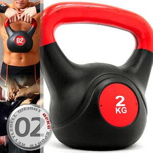 2公斤壺鈴KettleBell重力(4.4磅)2KG壺鈴.拉環啞鈴搖擺鈴.舉重量訓練.運動健身器材.推薦哪裡買C109-2102