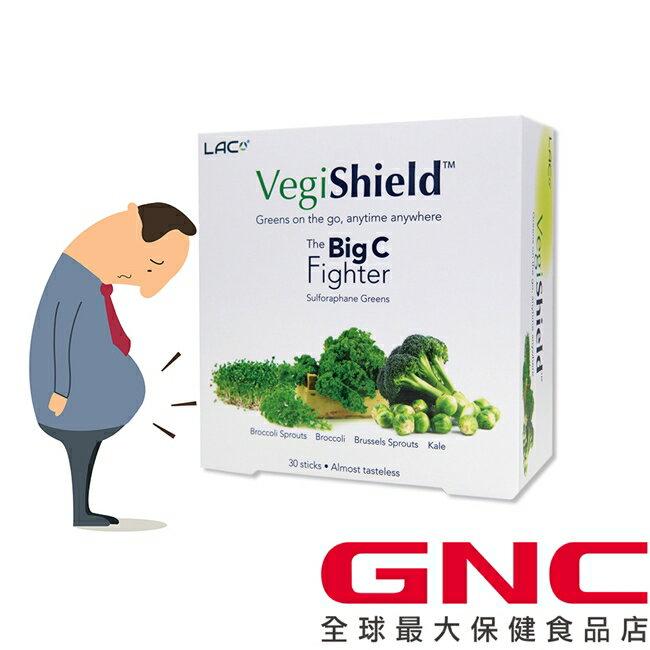 【GNC獨家販售】(十字花科蔬菜) LAC綠蔬粉末飲品 30包/盒