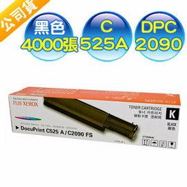 ~ ~Fuji Xerox 富士全錄 黑色高容量碳粉匣 CT200649  DocuPri