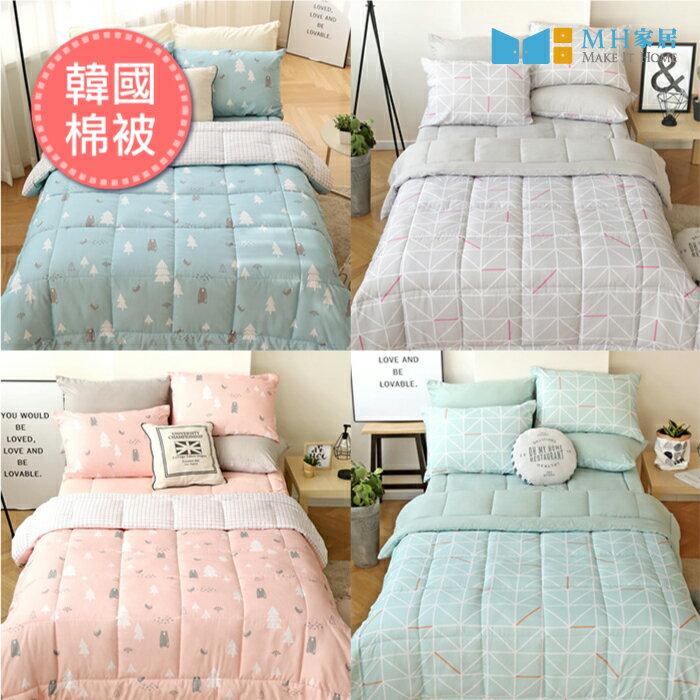 韓國冬季雙人寢具4件組
