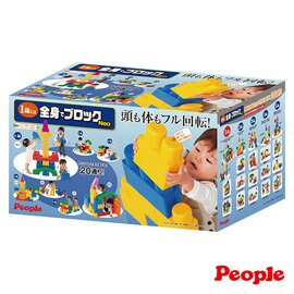 【淘氣寶寶】日本 People全身體感大積木Neo YG111【親子討論區熱烈反應推薦】