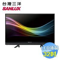 台灣三洋 SANLUX 32吋 LED背光液晶電視 SMT-32MA3-雅光電器商城-3C特惠商品