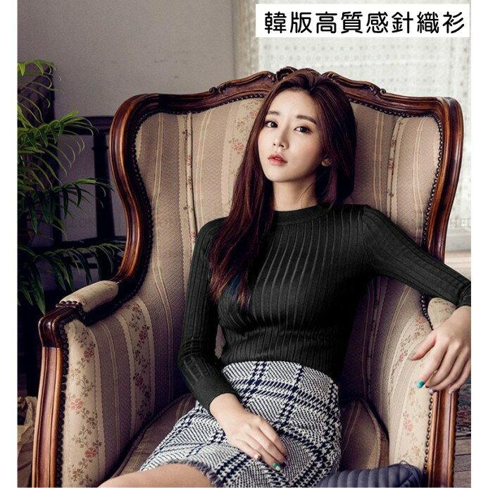 半高領修身顯瘦長袖針織衫 合身薄款內搭素色單穿有型好看 簡約好 女上衣 螺紋直條高  02