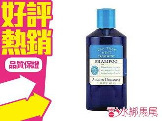 ◐香水綁馬尾◐AVALON ORGANICS 有機湛藍洗髮精 茶樹薄荷 400ml