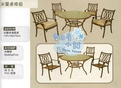 ╭☆雪之屋居家生活館☆╯A47411P@鋁合金@米蘭玻璃圓桌椅組*一桌四椅-原價20000元