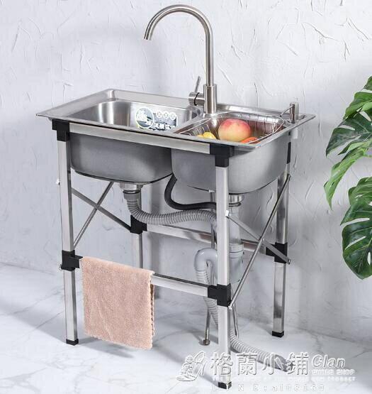 廚房加厚簡易不銹鋼 水槽304單槽雙槽帶落地支架水盆洗菜盆洗碗池【免運】