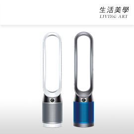 嘉頓國際Dyson【TP04】電風扇智慧空氣清淨氣流倍增器PureCool™Link