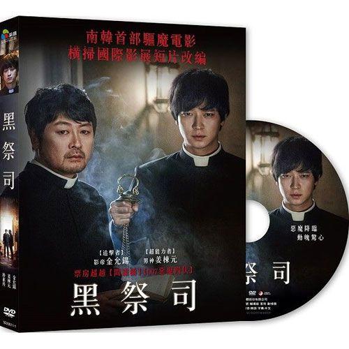 黑祭司DVD金允錫姜棟元朴素丹