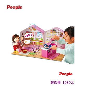美馨兒* 日本 People - POPO-CHAN 會說話的廚房客廳組合1080元