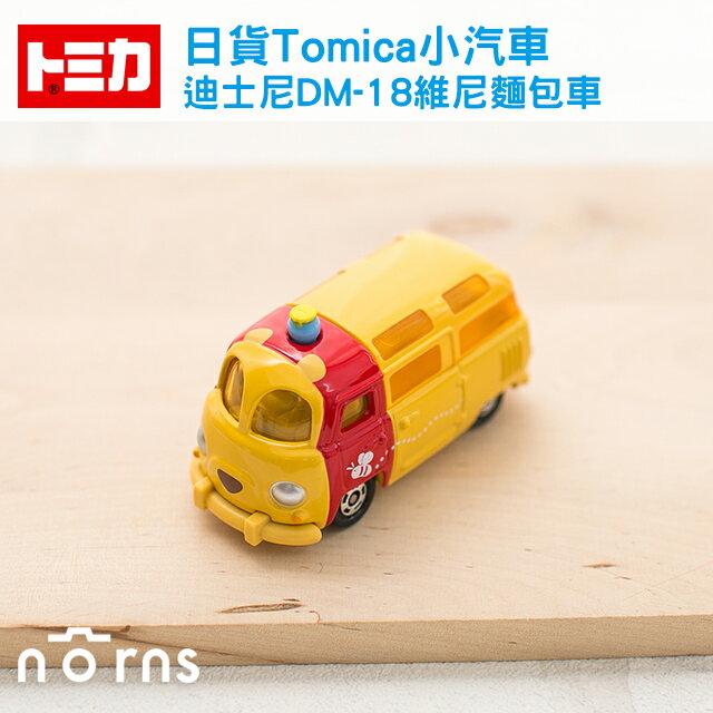 NORNS 【日貨Tomica多美小汽車(迪士尼DM-18維尼麵包車)】日本TOMICA 多美小汽車 迪士尼  小熊維尼