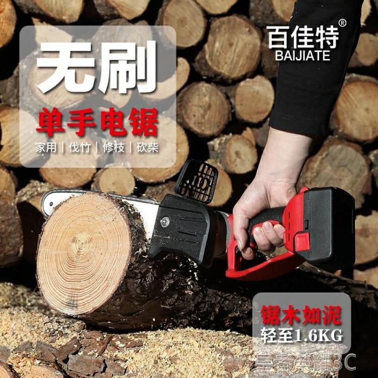 【快速出貨】電鋸 鋰電動充電式單手鋸電鏈鋸無線戶外家用小型伐木竹子果樹修枝電鋸   創時代 新年春節送禮