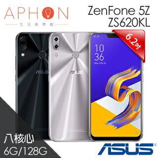 新機上市加碼贈★【Aphon生活美學館】ASUS ZenFone 5Z ZS620KL 6G/128G 6.2吋 智慧型手機-送保貼+專用皮套+耳機孔防塵塞+13000行動電源(額定容量:6500mAh)