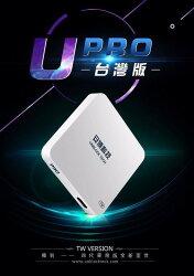 【公司貨】台灣PRO版 安博盒子4  電視盒  免費第4台 成人頻道 4K高畫質 支援藍芽麥克風