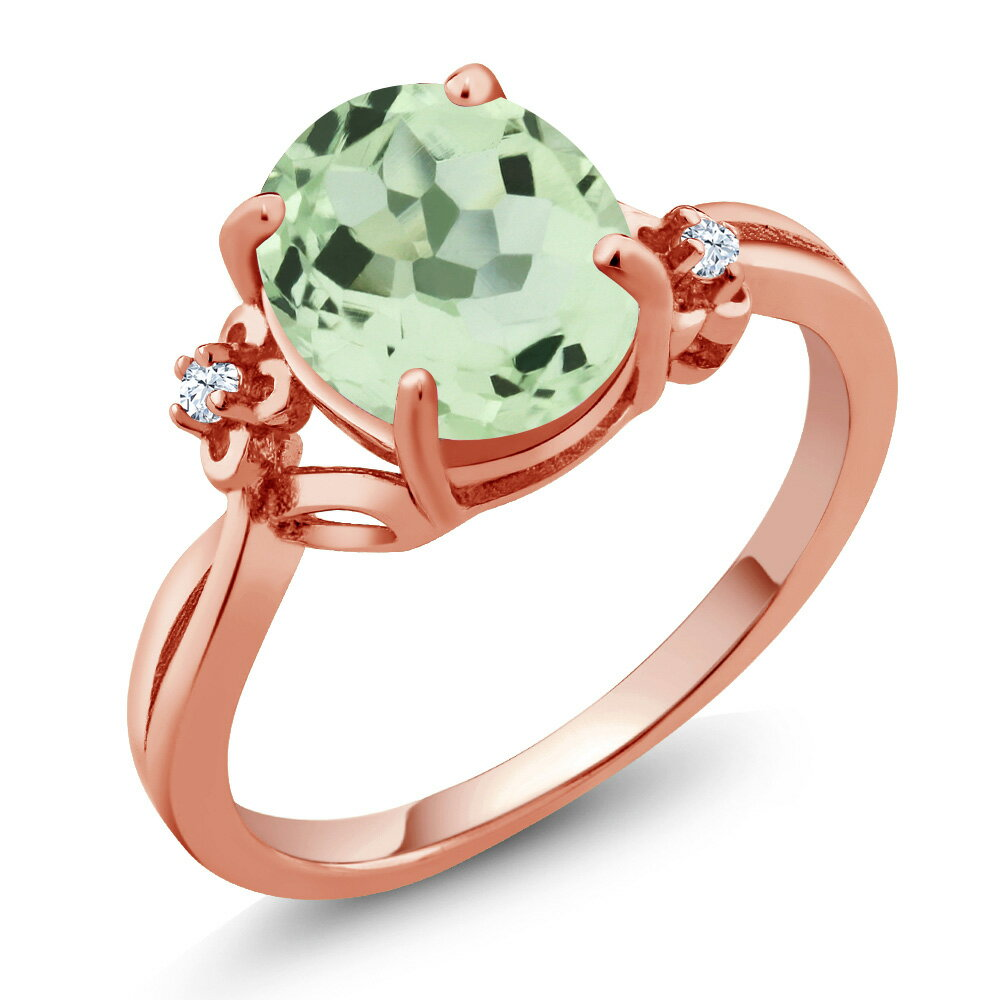 2.13 Ct Green Amethyst White Created Sapphire 18K Rose Gold Plated Silver Ring 0