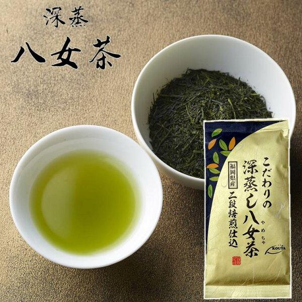 【KOUYA幸家】福岡縣產二段焙煎深蒸八女茶日本煎茶80g2018新茶日本進口