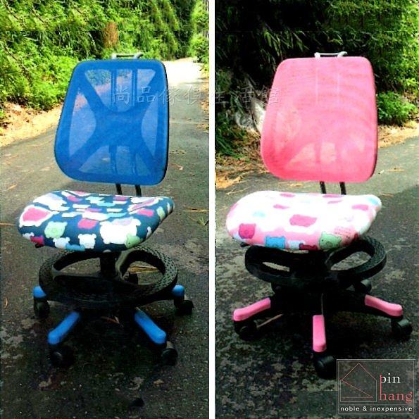 【尚品家具】124-04 小豬噗噗 藍色/粉色 多功能兒童椅/辦公椅/書房椅/事務椅/電腦椅/孩童椅子/教室課椅