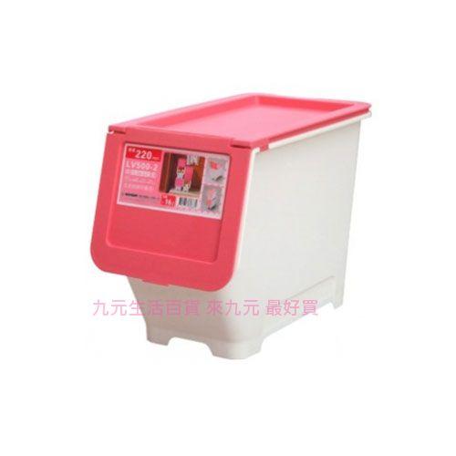 【九元生活百貨】聯府 LV500-2 (中)前開式整理箱(紅) 置物 收納 LV5002