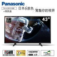 Panasonic 國際牌電視推薦到【Panasonic 國際牌】43吋 LED液晶顯示器+視訊盒 TH-43F410W (含運費/6期0利率)就在省坊 WoWo推薦Panasonic 國際牌電視推薦
